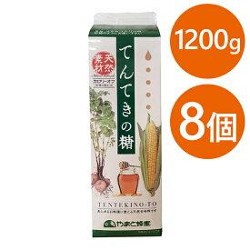 【送料無料】 天然甘味料 てんてきの糖 1200g×8本セット 紙パック はちみつ入り 調味料 やまと蜂蜜 砂糖代用 ジャビー