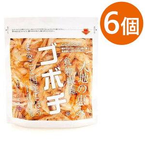 【送料無料】 野菜チップス 国産 ゴボチ 醤油味 37g×6袋セット 無添加 お菓子 やさいスナック おつまみ ギフト