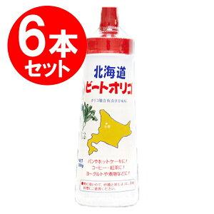 【送料無料】 オリゴ糖 国産 シロップ ビートオリゴ ボトル 300g×6本セット てんさい糖