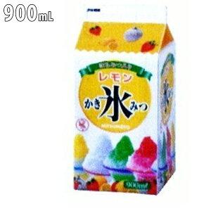 【送料無料】 かき氷みつ レモン 900ml かき氷シロップ 蜜元研究所 フラッペ カチワリ氷 氷菓子 氷菓 シャーベット