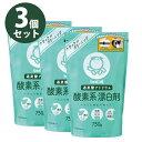 【送料無料】 シャボン玉 酸素系漂白剤 750g×3袋セット 2221 漂白剤 洗剤 日本製
