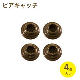 【送料無料】 イトマサ ピアキャッチ UP用 茶色 ゴム製防振インシュレーター 防振 防音 フローリング保護