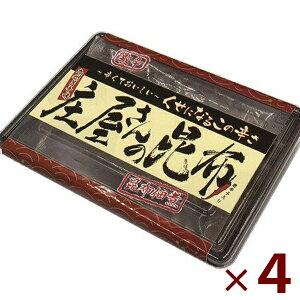 【送料無料】 庄屋さんの昆布 150g×4箱セット 国産 ピリ辛 ご飯のお供 佃煮 おにぎり具材 ギフト 平尾水産