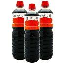 【送料無料】 ヤマコノ デラックス醤油 調味の素 1L×3本セット 1000ml ペットボトル 味噌平醸造