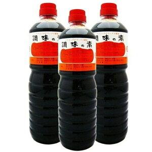 【送料無料】 ヤマコノ デラックス醤油 調味の素 1L×3本セット だし醤油 かつお出汁 ペットボトル 調味料 ギフト 味噌平醸造