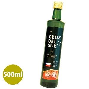 【ポイント12倍!】【送料無料】 最高級 エクストラバージン オリーブオイル クルス・デル・スール 500ml チリ産 CRUZ DEL SUR ハラル認証