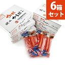 【送料無料】 丸玉水産 かに風味かまぼこ 15本入り×6箱セット カニかま 国産 蟹蒲鉾 練り物
