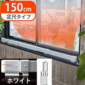 【ポイント15倍!】【送料無料】 ウインドーラジエーター W/R-1500 窓際 防寒 冷気 暖房器具