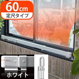 【ポイント15倍!】【送料無料】 ウインドーラジエーター W/R-600 窓際 防寒 冷気 暖房器具