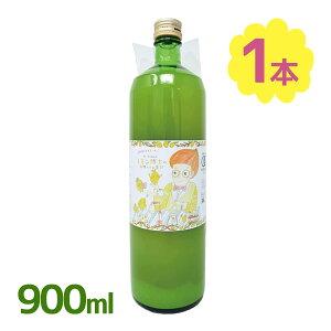 【送料無料】 有機レモン果汁 100%ストレート 900ml 無添加 無農薬 スペイン産 有機JAS認定 かたすみ