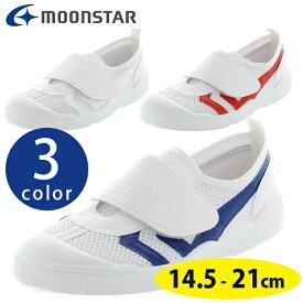 【送料無料】 MoonStar ムーンスター 上履き バイオTEF02 全3色 14.5cm〜21.0cm 子供〜大人用 室内履き 男女兼用