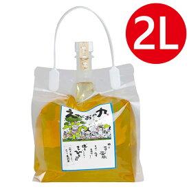 【送料無料】 えがおの力 2L 多目的液体洗剤 鶴田商会 オーガニック洗剤
