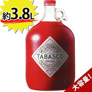 【送料無料】 タバスコ ガロンボトル ペパーソース 1ガロン 3.8L 業務用 瓶 輸入食品