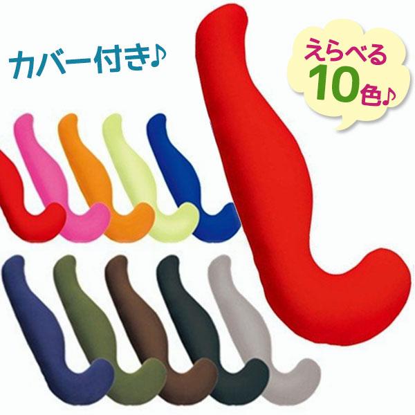 【ポイント12倍!】【送料無料】 MOGU 気持ちいい抱きまくら カバー付 モグ 正規品 全10色 パウダービーズ
