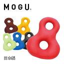 【送料無料】 MOGU バックサポーターエイト 全6色 モグ クッション BACK SUPPORTER8 パウダービーズ