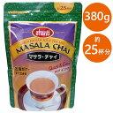 【送料無料】 マサラチャイ シャンティー Shanti 380g 粉末タイプ インド インスタント チャイティー 紅茶