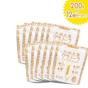 【送料無料】 西田精麦 九州大麦グラノーラ プレーン 200g×12個セット 朝食 麦 シリアル 国産 4960251300006