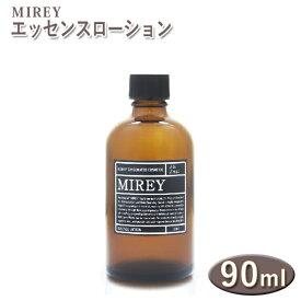 【ポイント15倍!】【送料無料】 MIREY ミレイ エッセンスローション 90ml 化粧水 高濃度酸素化粧品 美容 スキンケア 保湿 ギフト 0