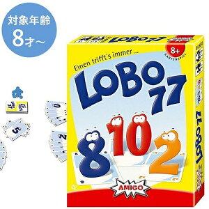 【送料無料】 AMIGO ロボ77 アミーゴ社 カードゲーム ドイツ