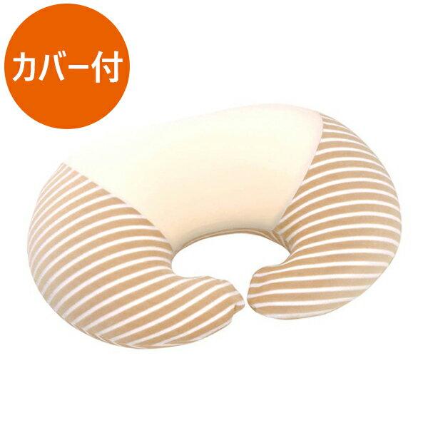 【ポイント12倍!】【送料無料】 MOGUマタニティ マルチウエスト カバー付き 104949 授乳クッション