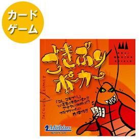 【送料無料】 Drei Magier カードゲーム ごきぶりポーカー 日本語版 テーブルゲーム