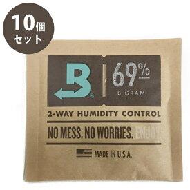 【送料無料】 タバコ保湿剤 boveda humidipak 69% ボベダ ヒュミディパック 10個セット 湿度調整剤 楽器 葉巻