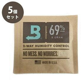 【送料無料】 タバコ保湿剤 boveda humidipak 69% ボベダ ヒュミディパック 5個セット 湿度調整剤 楽器 葉巻