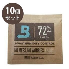 【送料無料】 タバコ保湿剤 boveda humidipak 72% ボベダ ヒュミディパック 10個セット 湿度調整剤 楽器 葉巻