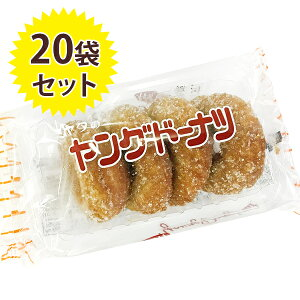 【送料無料】 宮田製菓 ミヤタのヤングドーナツ 4個×20袋セット 駄菓子 業務用 まとめ買い おやつ お菓子