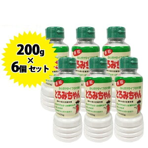 【送料無料】 顆粒片栗粉 とろみちゃん 200g×6本セット 国産 無添加 でんぷん片栗粉 業務用 調味料