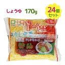 【送料無料】 月のうさぎ 冷し中華こんにゃく 醤油味 170g×24個入り 1食26kcal 蒟蒻麺 低カロリー ヨコオデイ…