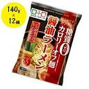 【送料無料】 ヨコオデイリーフーズ こんにゃくラーメン 醤油味 140g×12食入り 糖質0 カロリーオフ 蒟蒻麺 こ…