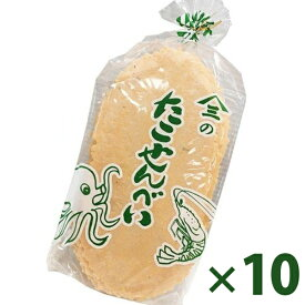 【送料無料】 たこせんべい 20枚入り×10袋セット 山川製菓 タコ煎餅 お菓子 まとめ買い 業務用 縁日