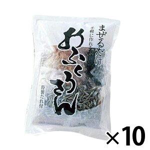 【送料無料】 手作り佃煮セット おふくろさん 183g×10袋セット 混ぜるだけ 和食 調味料 常備食 興和食品