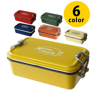 【送料無料】 サブヒロモリ お弁当箱 ミコノス タイトランチ 1段 ランチボックス 全6色 おしゃれ かわいい