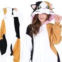 【送料無料】 SAZAC 着ぐるみフリース 三毛ネコ 大人用 コスプレ衣装 男女兼用 猫 パジャマ サザック正規品