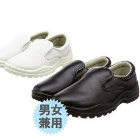 【送料無料】 コックシューズ スニーカー JCM ブラック/ホワイト 厨房シューズ 黒 白