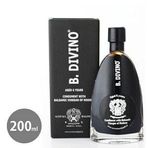 【送料無料】 バルサミコ酢 マルピーギ社 バルサモ・ディヴィーノ 6年熟成 200ml イタリア製 無添加 調味料