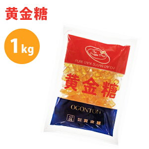 【送料無料】 べっこう飴 黄金糖 1kg キャンディ 大容量 べっ甲アメ お菓子 おやつ レトロ