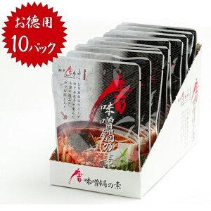 【送料無料】 唐味噌鍋の素 10パックセット 濃縮タイプ なべスープ 神戸唐唐亭 旨辛 姫路名物