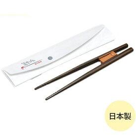 【送料無料】 箸ぞうくん おつまみケース付き OTー3 左右兼用 日本製 介護用品 矯正箸 持ち方 ウインド