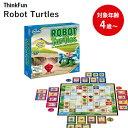 【ポイント2倍!】【送料無料】 ThinkFun ロボット・タートルズ 正規品 知育玩具 4歳〜 Robot Turtles 迷路 パ…