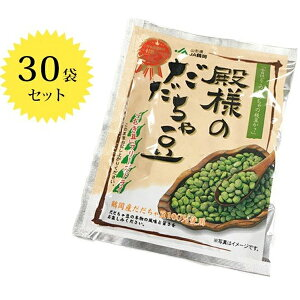 【送料無料】 JA鶴岡 殿様のだだちゃ豆 フリーズドライ 15g×30袋 山形県産 国産 ずんだ おつまみ ご飯