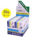 【送料無料】 チルチルミチル ミクロフィルターパイプ 10本入×30個セット 東京パイプ  タール・ニコチンカット