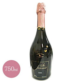 【送料無料】 ノンアルコールスパークリングワイン シャンパン ソージェニー ル マノワール デ サクレ 発泡ロゼ NV 750ml