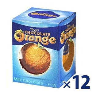 【送料無料】 イギリスお土産 テリーズチョコレート オレンジミルク 12個セット お菓子 フレーバーチョコ ギフト