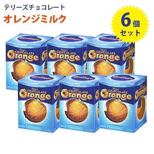 【送料無料】 テリーズチョコレート オレンジミルク 6箱セット お菓子 スイーツギフト おしゃれ バレンタインデー イギリスお土産