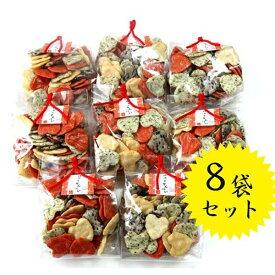 【送料無料】 小さいサラダはぁとせんべい 40g×8個セット 辛い 旨い 美味しい 煎餅 食べやすい ハートせんべい
