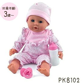 【ポイント15倍!】【送料無料】 ピーターキン ベビー・ピンク PK8102 ままごと ごっこ遊び 着せ替え人形 おもちゃ 0
