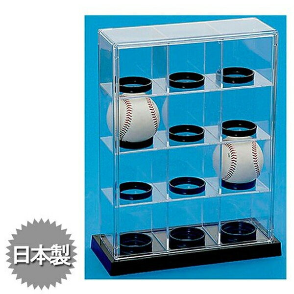【送料無料】 蝶プラ工業 コレクションケース ベースボール 12P 560874 インテリア 展示ケース